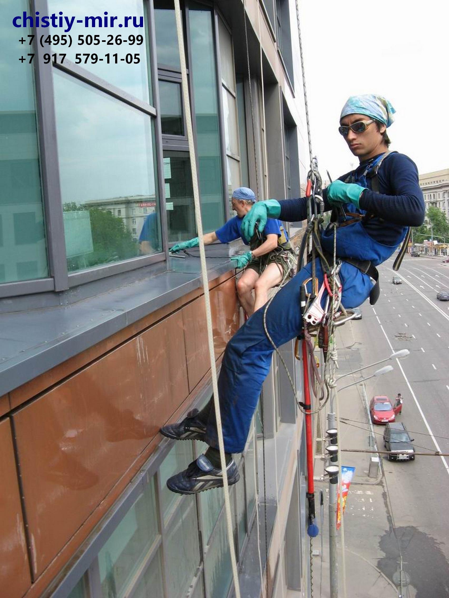 мытье окон промышленными альпинистами
