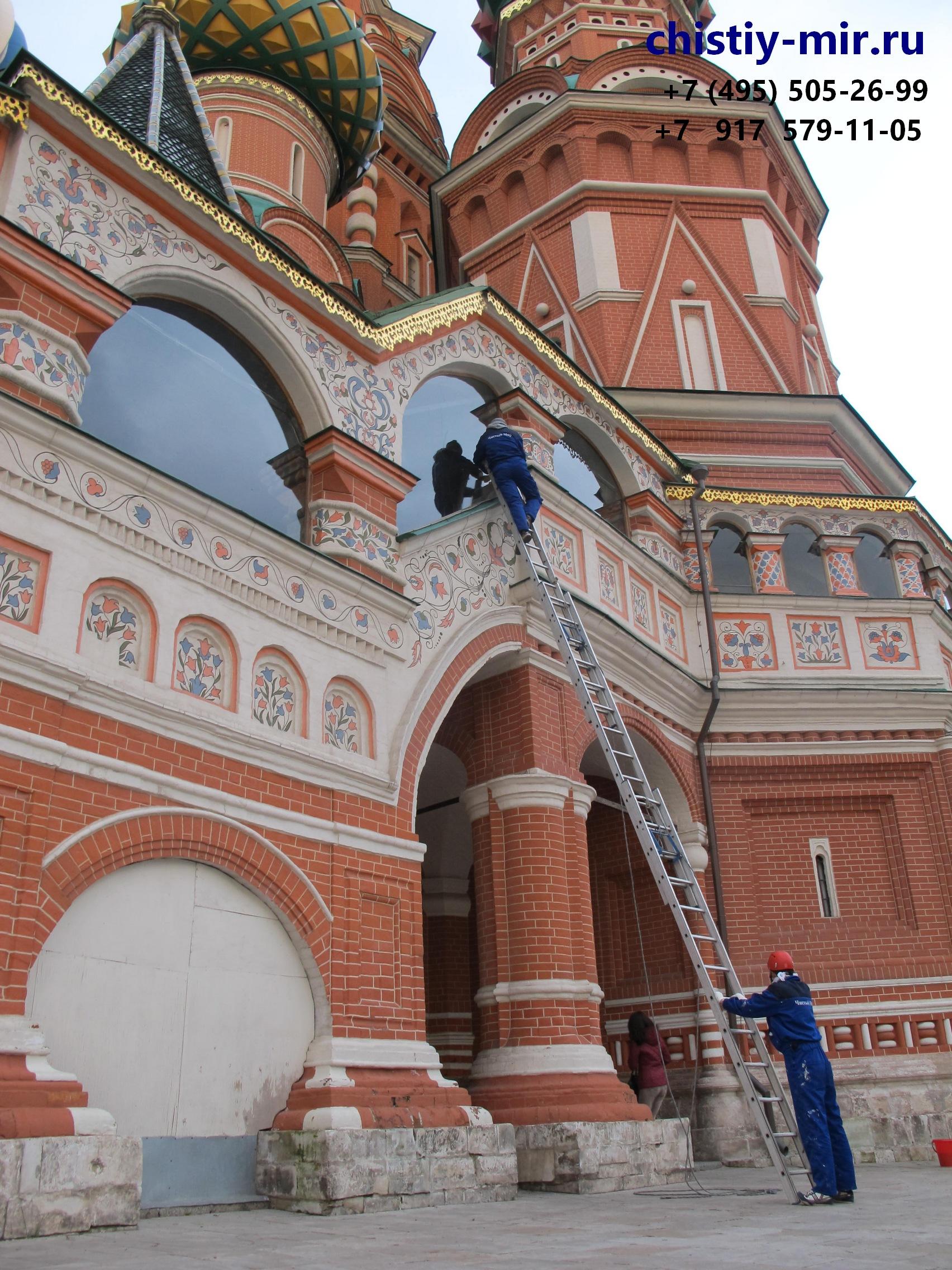 Клининговая компания Москва