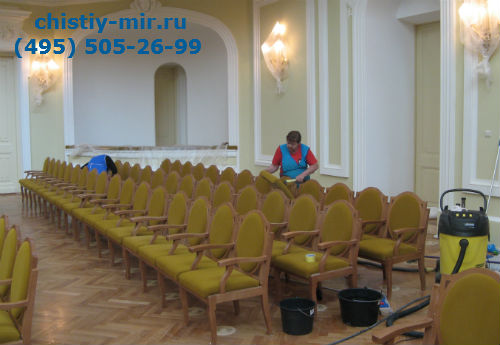 Уборка служебных помещений