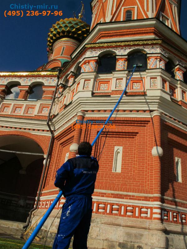 мытье остекления в Соборе Василия Блаженного