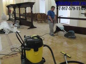 уборка помещений после ремонта