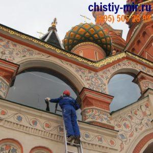 клининговые услуги в Москве