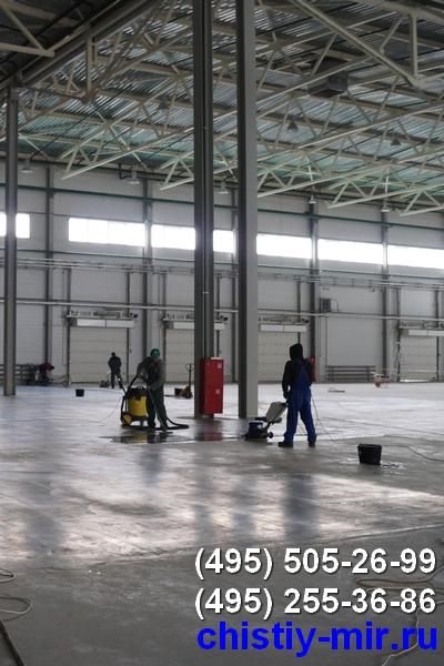 Уборка на складе